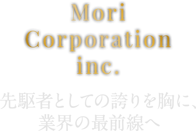 Mori Corporation inc.